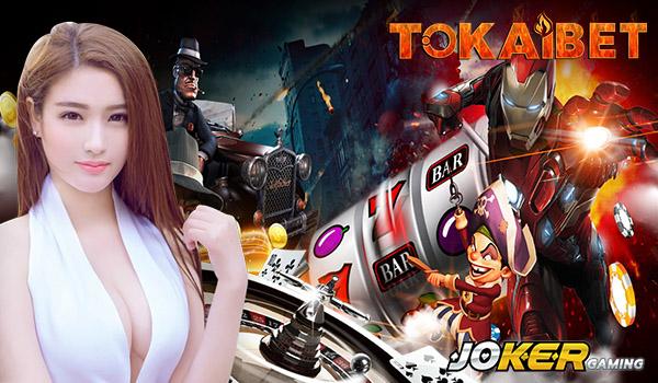 Joker123 Daftar Situs Agen Judi Game Slot Terpercaya