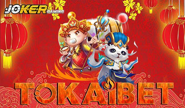 Link Alternatif Daftar Joker Slot Game Online Indonesia